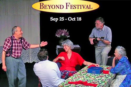 <strong>BEYOND FESTIVAL</strong> <br />September 25 &#8211; October 18, 2015