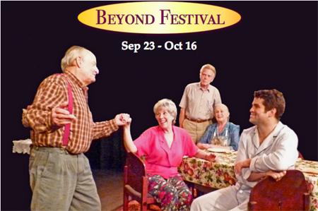 <strong>BEYOND FESTIVAL</strong> <br />September 23 &#8211; October 16, 2016