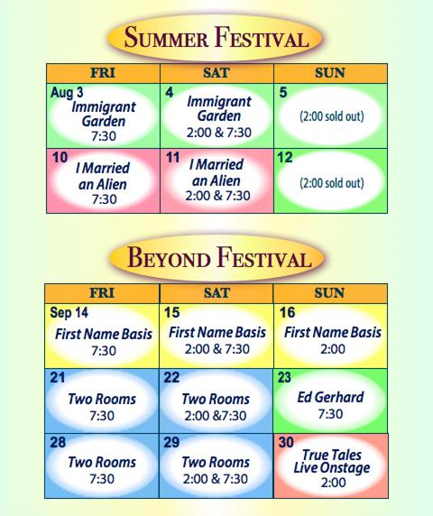 festival calendar 2018